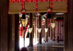 Main Inner Shrine
