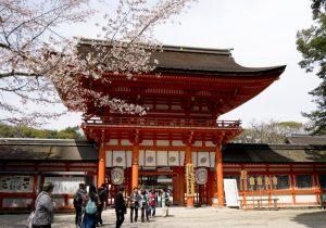 Entrance Gateway to the Inner Shrines