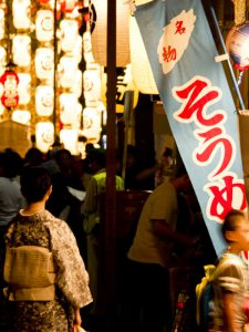 Gion Matsuri Image