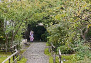 Kanga-an Garden