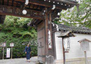 Entrance Gate to Shorenin