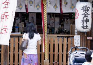 Mikane Jinja Image 2