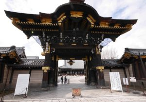 Nishi Honganji Main Gate Image