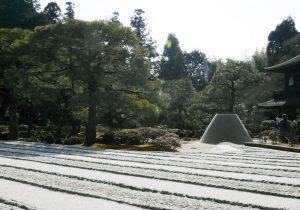 Ginsha-dan and Kogetsu-dai Image