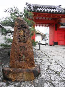 Chinnoji Temple Entrance Gate