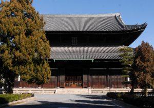 Tofuku-ji Main Hall
