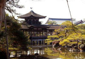 Heian Jingu Image 4