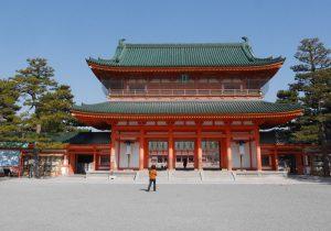 Heian Jingu Image 2