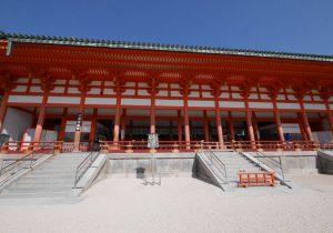 Heian Jingu Image 3
