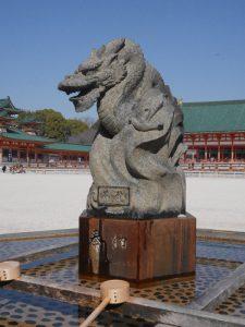 Heian Jingu Image 6