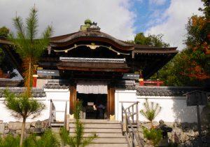 Otama-ya Hall Image