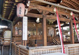 Kyoto Ebisu Shrine Image