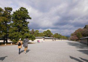 Kyoto Gyoen Image 1