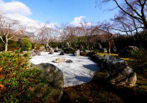Japanese Garden in Shogun-zuka Mound