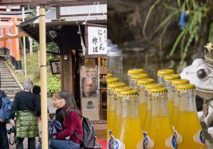 Cafe in Yotsutsuji Corner