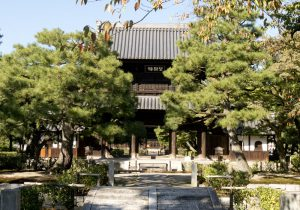 Kennin-ji Sanmon Gate
