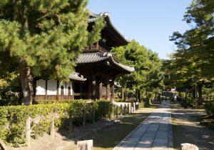 Kennin-ji Temple Precinct
