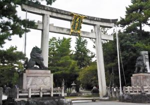 Entrance Gate of Kitano Tenmangu