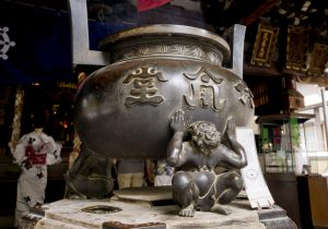 Incense burning pot image