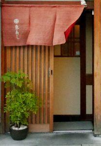 Azuma Sushi Image 1
