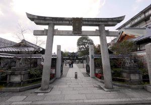Seimei Jinja Image 1