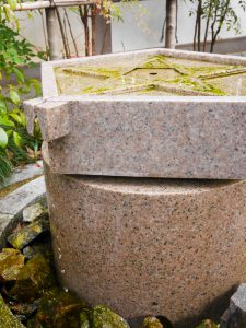 Seimei Jinja Image 5