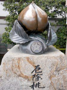 Seimei Jinja Image 6
