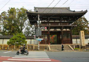 Koryuji Temple Image 1