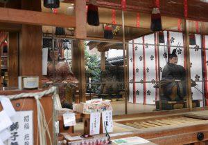 Nishiki Tenmangu Image 2