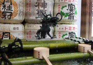 Nishiki Tenmangu Image 6